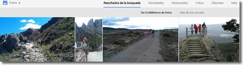 El reconocimiento de objetos en las fotos de Google plus