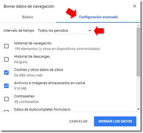 Cuándo y cómo borrar caché y cookies del navegador