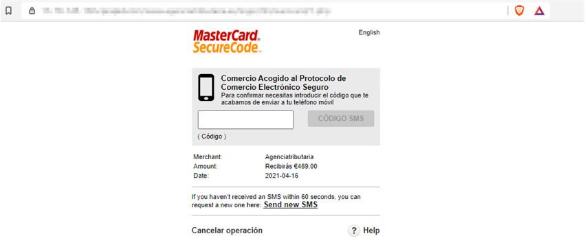 Solicitud código SMS